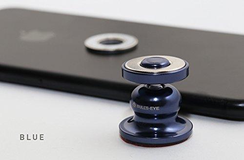 Bull's Eye Magnetic Cradle-Less Hinge Technology