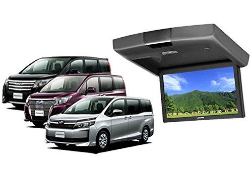 【HDMI接続専用モデル】ALPINEアルパインRSH10S-L-S+KTX-Y1413Kノア/ヴォクシー/エスクァイア(80系)サンルーフ付車用取付キットセット B01MQG869D