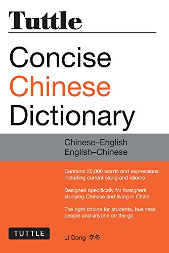 Tuttle Concise Chinese Dictionary: Chinese-English English-Chinese [Fully Romanized]