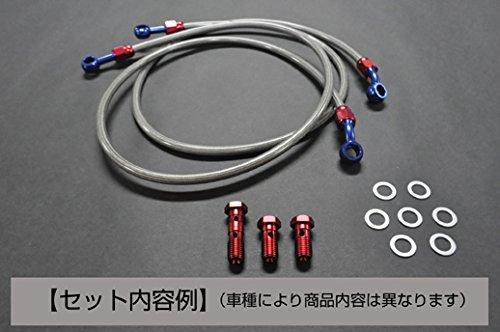 アルキャンハンズ (ALCANHANDS) ヴィーナスライン クリア メッシュ ブレーキホース セット GSX400F アンチ付 '82/3~ 30cmロング MS407A30A 30cm  B06XCXD15D