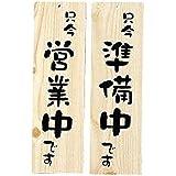 大黒工業 店頭プレート EHP-1 塩ビ 日本 PTV8501