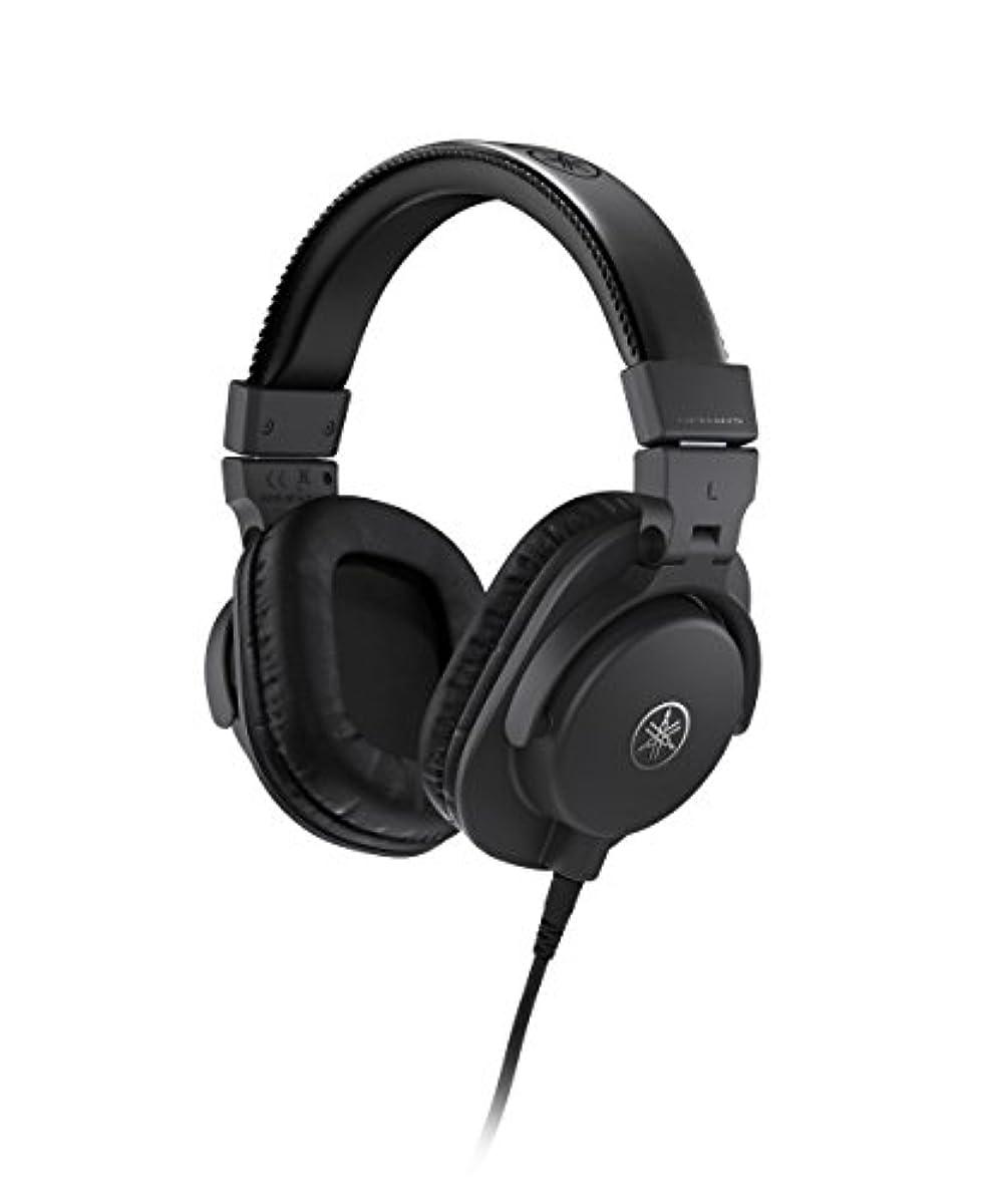 [해외] 야마하 스튜디오 모니터 헤드폰 2종 HPH-MT5