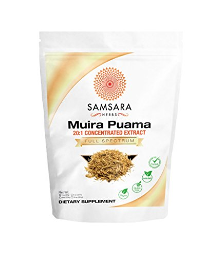 Puama Root Muira (Muira Puama Extract Powder (2oz/57g) 20:1 Concentrated Extract Powder)