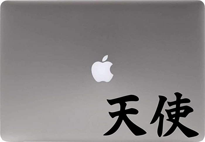 Chinese Angel Calligraphy Character Vinyl Decal Sticker for Computer MacBook Laptop Ipad Electronics Home Window Custom Walls Cars Trucks Motorcycle Automobile and More (Black)