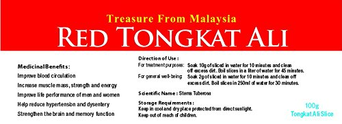Natural Herbal Sex Booster, 100% Pure Red Tongkat Ali [Stema Tuberosa] Root Slices (100g) by Rahsia Herbal (Image #2)