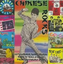 chinese rocks: 60's garage, surf, trash rock n' roll a go go from sout LP