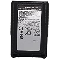 FNB-V106 1200mAh Ni-Mh Rechargeable Battery Pack For Yaesu Vertex Standard VX-230 VX-231 VX-231L VX228