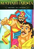 An Animated Epic Mahabharata , Sabha Parva the Game of Dice