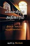 Believer's Authority (Tamil)