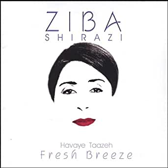 ziba shirazi mp3