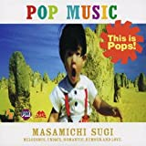 POP MUSIC(紙ジャケット仕様)