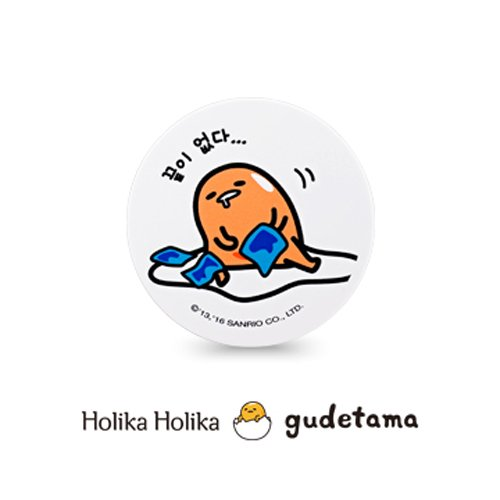 Holika-Holika-Lazy-Easy-Gudetama-Sweet-Cotton-Pore-Cover-Powder