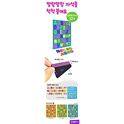 SAMSUNGBOOKS CO.,LTD EVA Alphabets ABC Magnets: Toys & Games