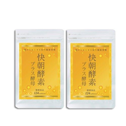 快朝酵素プラス酵母 124粒 2袋10%OFFセット B01LYERAWZ