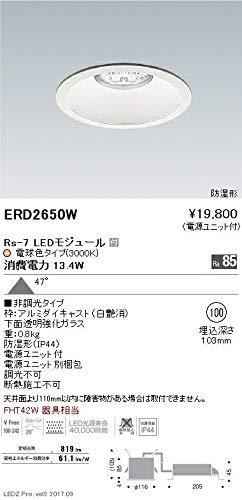 ENDO LED防湿形ベースダウンライト 電球色3000K 埋込穴φ100mm 非調光 FHT42W相当 超広角 ERD2650W(ランプ付) B07HQMDJXP