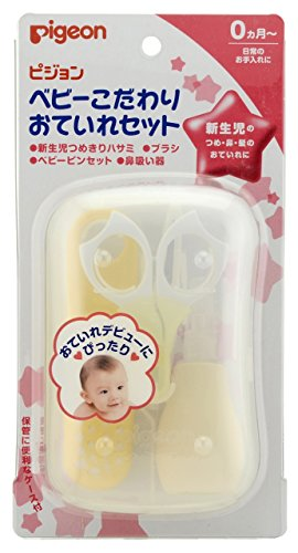 Pigeon baby feelings care set