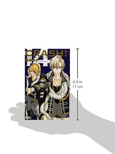 CRASH! 14 (Ribbon Mascot Comics) (2012) ISBN: 4088672372 [Japanese Import]