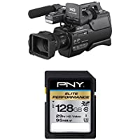 Sony HXRMC2500 Shoulder Mount AVCHD Camcorder with 3-Inch LCD and 128 GB High Speed Flash Card