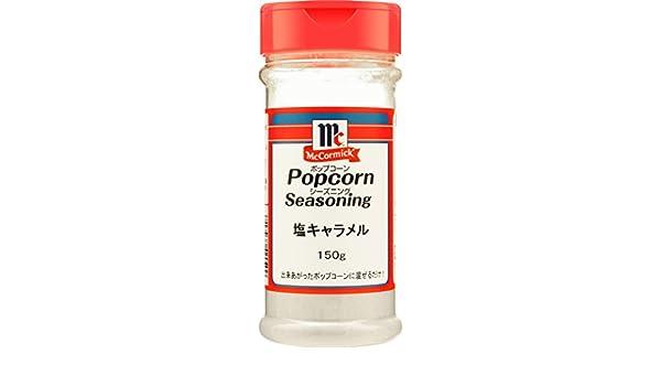 Yuki MC palomitas de caramelo condimento de sal 150g: Amazon.es: Alimentación y bebidas