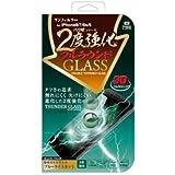 サンクレスト サンフィルター iPhone8/7/6s/6 4.7インチ対応 バリ硬 2度強化ガラス フルラウンド ブルーライトカット ブラック iP7-3DBLK