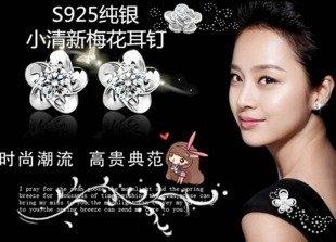 usongs National s925 silver earrings plum women girls elegant super flash diamond sweet mini earrings hypoallergenic students