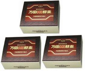 万田HI酵素分包タイプ 150g(2.5g×60包)3箱セット B00CDET9K8