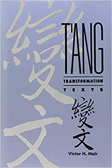 T'ang Transformation Texts: A Study of the Buddhist Contribution to the Rise of Vernacular Fiction and Drama in China (Harvard-Yenching Institute Monograph Series)