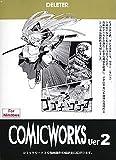 COMICWORKS Ver.2