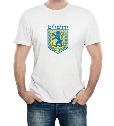 Jerusalem Emblem - Jerusalem Israel Emblem White Adult T-Shirt - Large White