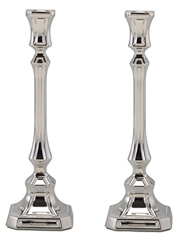 Hazorfim Bari Smooth Silver Candlesticks - Small Shabbat candlestick sterling silver judaica Israel Jerusalem Holy land gift Sabbath candles light .925 925 wedding gift present hatzorfim by Hazorfim