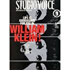 STUDIO VOICE (スタジオ・ボイス) 1999年 09月号
