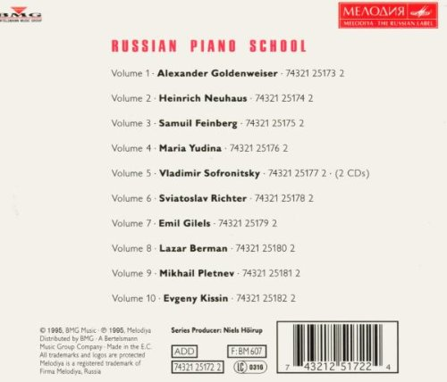 Russian Piano School: The Great Pianists Volumes 1-10 by Melodiya