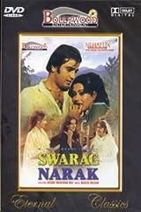 INDIAN MOVIE DVD