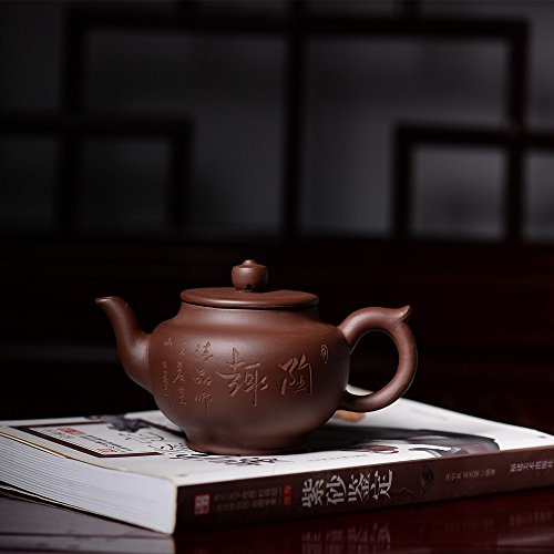 zen-room-handcraft-teapot-made-in-yixing-huang-longshan-10oz-handmade-tea-pot-zisha-purple-clay-engr