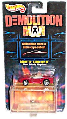 Hot Wheels - Demolition Man (Sci-Fi Action Film/Sylvester Stallone/Wesley Snipes) - Corvette Sting Ray III (Dark Red Open Top Convertible) Car Replica w/Bonus Stackable Cryo-Cube Storage Unit and Respective Picture Puzzle Segment