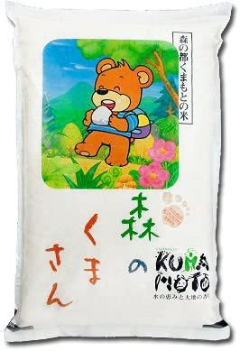 【玄米】 熊本県産 森のくまさん 令和元年度産 (玄米, 5kg)