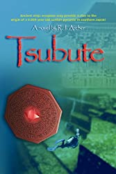Tsubute (Seeds of Civilization)