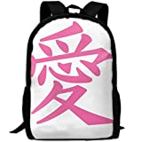 ZQBAAD Chinese Love Character Luxury Print Men and Women's Travel Knapsack