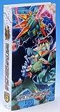 Japan Import Rockman EXE Beast Battle chip file