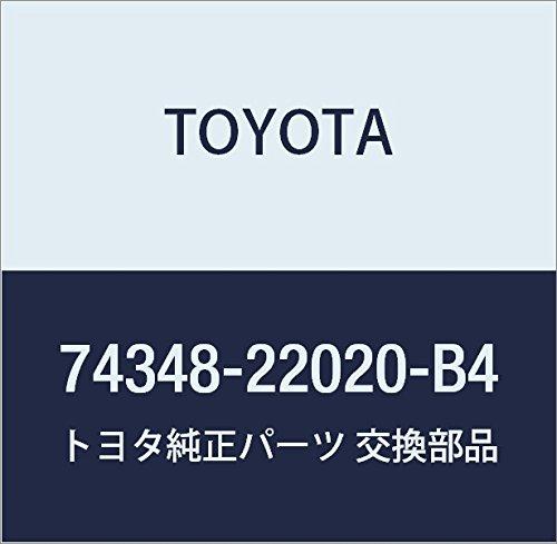 TOYOTA Genuine 74348-22020-B4 Visor Holder