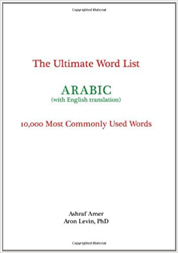 The Ultimate Word List - Arabic: 10000 Most Commonly Used Words