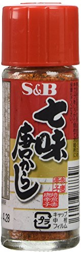 S&B - Nanami(shichimi) Togarashi 3 (Assorted Chili Pepper) Hot Spice
