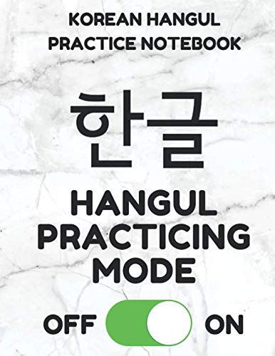 Korean Hangul Practice Notebook: Hangul Manuscript Wongoji Writing Paper, Large Size for Students, Funny Mode White - Manuscript Stickers Learning Alphabet
