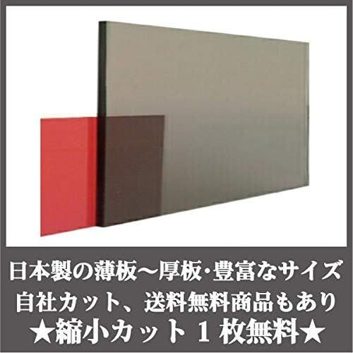日本製 アクリル板 グレースモーク(押出板) 厚み5mm 100×300mm 縮小カット1枚無料 カンナ仕上(キャンセル返品不可)