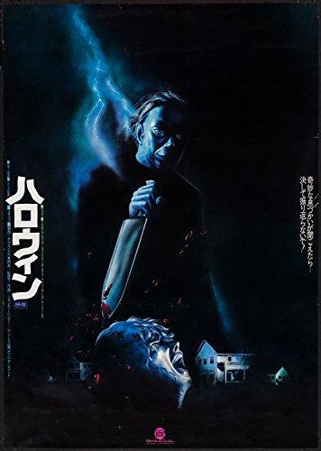 XXL Japanese Poster Halloween 24x36