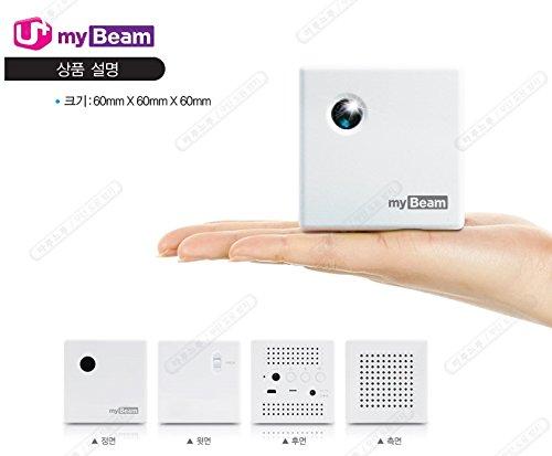 LG U MYBEAM RTSB500U Projector