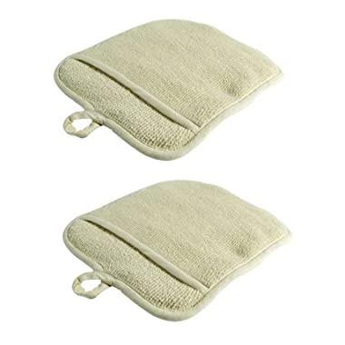 Large Terry Cloth Pot Holders, w/Pocket, Potholders, Oven Mitts, Heat-resistant to 200°, 9½ x 8½ Inches, Set of 2 - Beige Color
