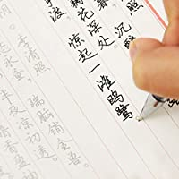 Song ci SixiCat Chinese Calligraphy Handwriting Practice Paper Tracing Copy Writing Practice Book for Chinese Hard Pen Hand Writing Exercise
