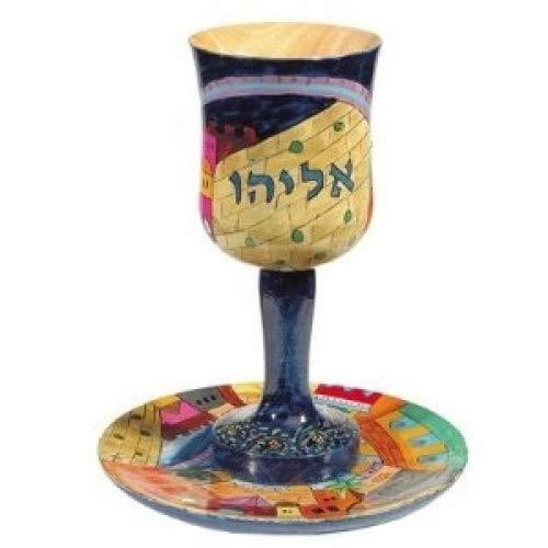 Yair Emanuel Wooden Elijah Kiddush Cup and Saucer with Jerusalem Scene (CU-4)