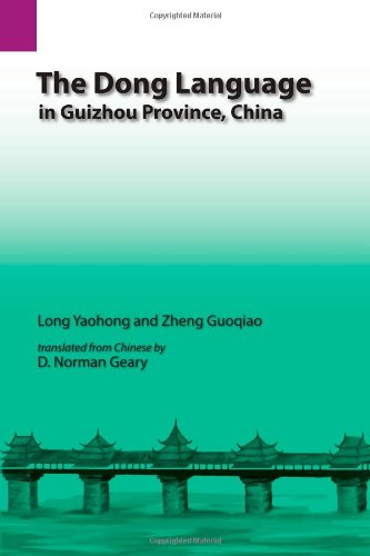 - The Dong Language in Guizhou Province, China (SIL International and the University of Texas at Arlington Publications in Linguistics, vol. 126)